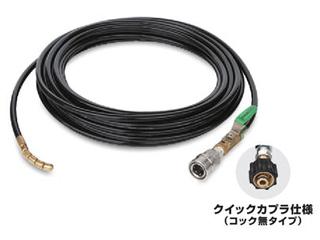 Asada/アサダ 1/4洗管ホース10mクイックカプラ仕様21/90G、GP・23/80GS・20/100GS用 HD2182