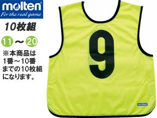 molten/モルテン GB0213-KL ゲームベスト 10枚組 (蛍光レモン) 【11~20番】