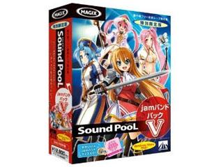 AHS SAHS-40789 Sound PooL jamバンドパック V