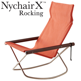 【nychairx】 Nychair X/ニーチェアエックス ロッキング ダークブラウン レンガ