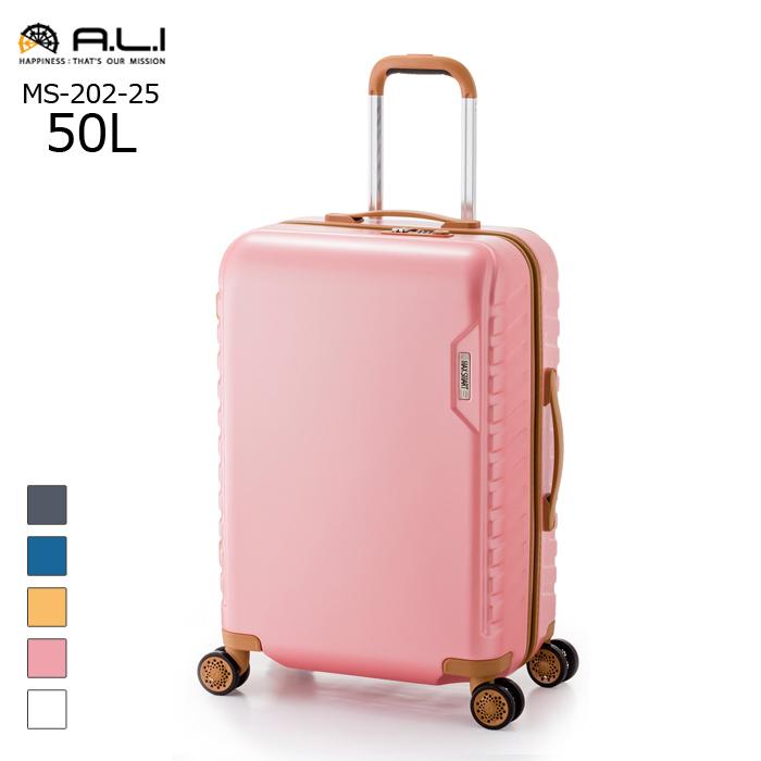 A.L.I/アジア・ラゲージ A.L.I MS-202-25 MAX SMART/マックススマート ファスナー スーツケース 【50L】(ピンク) Mサイズ キャリー かわいい 旅行 国内 海外