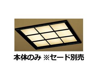 ENDO/遠藤照明 ERK9093N 和風照明 本体単品 ※セード・専用ユニット別売