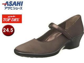 ASAHI/アサヒシューズ AF39052 TDY39-05 トップドライ 【24.5cm・3E】 (ブラウン)