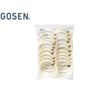 GOSEN/ゴーセン TS661NA20P MULTI CX 17(1.24mm) 12.2m×20張入り (ナチュラル)