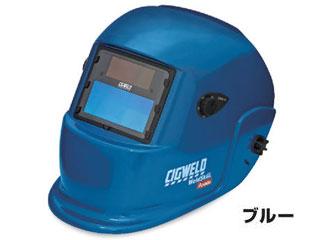 Asada/アサダ 自動液晶溶接面ブルー PZ454305