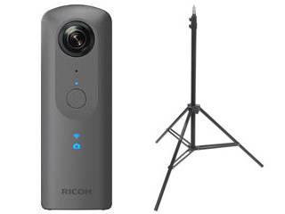 RICOH/リコー RICOH THETA V(メタリックグレー)+E-2037 ライトスタンドM セット 【thetavset】 360°カメラ