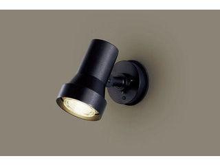 Panasonic/パナソニック LGW45030BZ LEDエクストラスポットライト オフブラック 【電球色】【天井直付型・壁直付型】