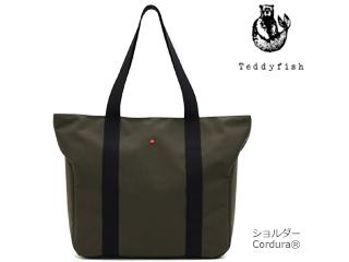 teddyfish/テディフィッシュ ショルダートート【フォレスト】■コーデュラ(R)/15インチPCスペース■(31TF_cdr_forest)