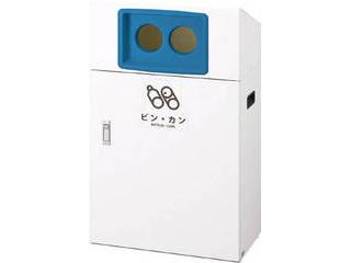 【組立・輸送等の都合で納期に1週間以上かかります】 YAMAZAKI/山崎産業 【代引不可】CONDOR リサイクルボックス YO-50(BL)ビン・カン YW-402L-ID