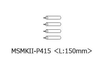 TAOC MSMKII-P415 支柱 L:150mm 4本1組