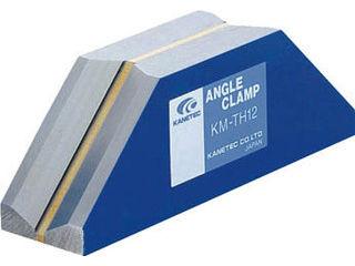 KANETEC/カネテック アングルクランプ KM-TH16A