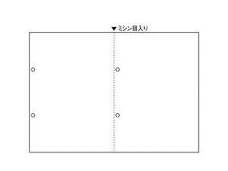 ヒサゴ マルチプリンター帳票 A4白紙 2面 ヨコ4穴 (源泉徴収票用) BP2069Z
