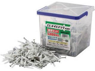 LOBTEX/ロブテックス LOBSTER/エビ印 まとめ買い ネイルプラグ(1000本入) 5X25mm NP525T