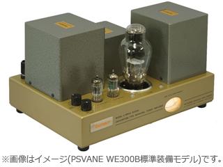 UESUGI/上杉研究所 【キャンセル不可商品】U・BROS-300AHTK モノラルパワーアンプ U-300B(高槻)付(1台)