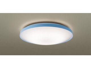 Panasonic/パナソニック LGBZ2545 LEDシーリングライト ライトブルー 【調光調色】【~10畳】