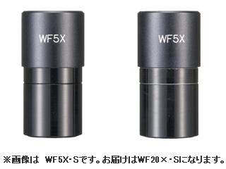 Vixen/ビクセン 8519-04 WF20×・S SL-60用接眼レンズ(2個セット)