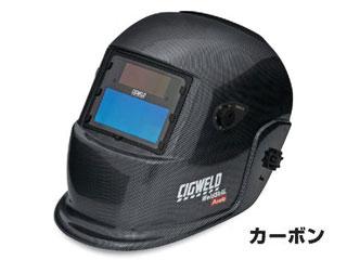 Asada/アサダ 自動液晶溶接面カーボン PZ454314