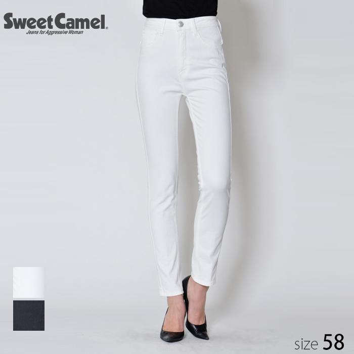 Sweet Camel/スウィートキャメル レディース 体形補正 CAMELY スキニー パンツ(01 ホワイト/サイズ58) SA9471 ≪メーカー在庫限り≫