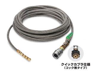 高品質の人気 Asada/アサダ 1/4SUS洗管ホース10mクイックカプラ仕様21/90G、GP・23/80GS・21 HD2184/100GS用 HD2184:エムスタ, ハビキノシ:f3353384 --- sunnyspa.vn