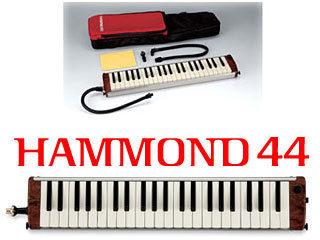 SUZUKI/スズキ HAMMOND 44 PRO-44H エレアコモデル (ハモンド44) マイク内蔵鍵盤ハーモニカ 【送料無料】 【kbh2014】