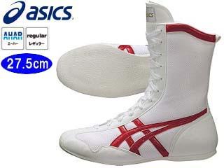 asics/アシックス ボクシングMS TBX704(ホワイト/レッド) 【27.5cm】