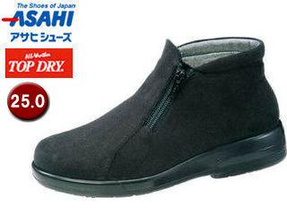 ASAHI/アサヒシューズ AF39129 TDY39-12 トップドライ ブーツ レディース 【25.0】 (ブラックPB)
