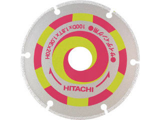 HiKOKI/工機ホールディングス スーパーダイヤモンドカッター 125mmX22 (サイディング用) 0032-2154