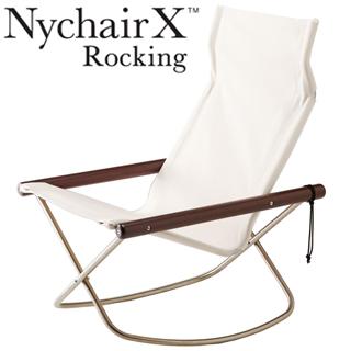 【nychairx】 Nychair X/ニーチェアエックス ロッキング ダークブラウン ホワイト