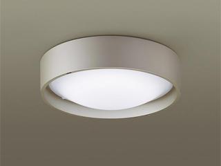 Panasonic/パナソニック LGW51707Y CF1 天井直付型・壁直付型 LED(昼白色) シーリングライト【拡散タイプ】