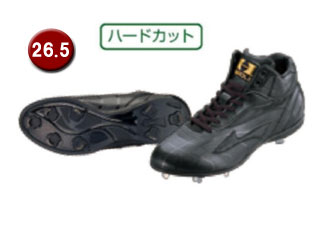 HI-GOLD/ハイゴールド PKD-700 埋込固定歯スパイク 【26.5cm】