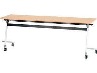 IRIS CHITOSE/アイリスチトセ 【代引不可】フライングテーブル 1800×600×700 シルクウッド CFVA40SW