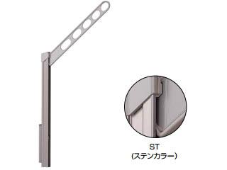 KAWAGUCHI/川口技研 GP-55-ST 腰壁用ホスクリーン 上下式 ローコストタイプ (ステンカラー)