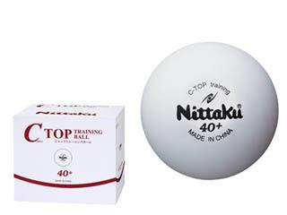 Nittaku/ニッタク NB1467 Cトップトレ球 プラスティック製 50ダース(600球)入り