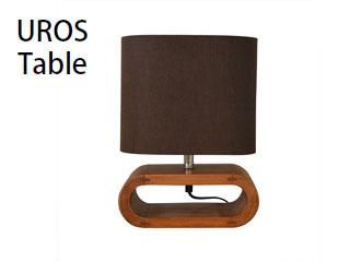ELUX/エルックス LC10782-BR ルチェルカ テーブルライト ウロステーブル (ブラウン)