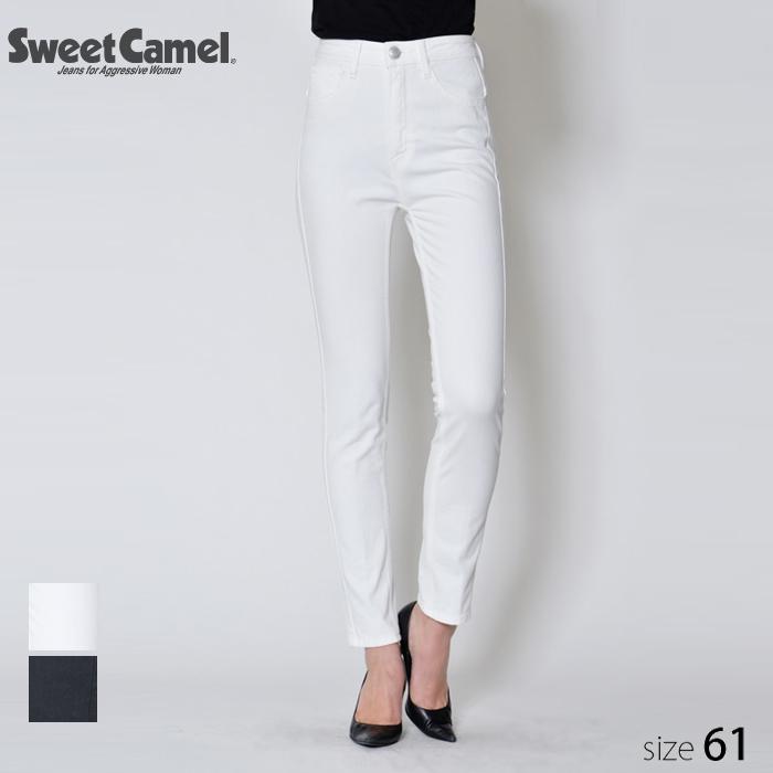 Sweet Camel/スウィートキャメル レディース 体形補正 CAMELY スキニー パンツ(01 ホワイト/サイズ61) SA9471 ≪メーカー在庫限り≫