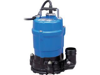 【組立・輸送等の都合で納期に1週間以上かかります】 TSURUMI/鶴見製作所 【代引不可】一般工事排水用水中ハイスピンポンプ(低水位排水)60HZ HSR2.4S-60HZ