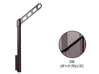 KAWAGUCHI/川口技研 EP-45-DB 腰壁用ホスクリーン 上下式 スタンダードタイプ (ダークブロンズ)