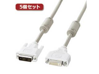サンワサプライ 【5個セット】 サンワサプライ DVI延長ケーブル(デジタル・シングルリンク) KC-DVI-EN2K2X5