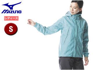 PKSS06 mizuno/ミズノ ★A2MG8C01-24 ベルグテックEXストームセイバ-レインスーツ レディース 【S】 (N.ターコイズ)