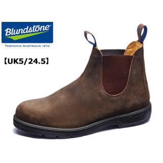 【在庫限り】 Blundstone/ブランドストーン BS584-267 オイルレザー サイドゴアブーツ ユニセックス 【UK5/24.5cm】 (ラスティックブラウン)