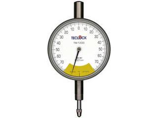 TECLOCK/テクロック 1回転未満精密ダイヤルゲージ TM-1200F