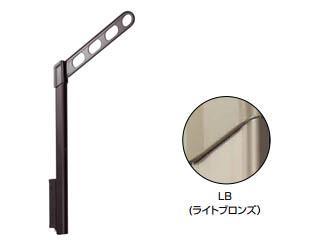 KAWAGUCHI/川口技研 EP-45-LB 腰壁用ホスクリーン 上下式 スタンダードタイプ (ライトブロンズ)