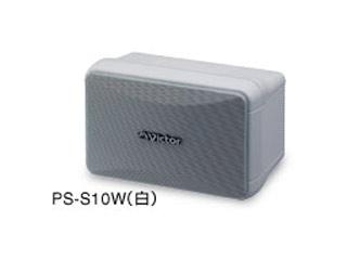 JVC コンパクトスピーカー PS-S10W (白) 【2本1組】
