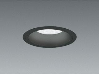 ENDO/遠藤照明 ERD4430B ベースダウンライト浅型白コーン 【超広角】【Hi-CRIクリア(電球色)】【非調光】【1400TYPE】