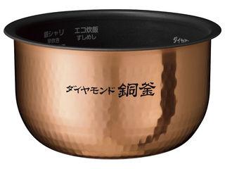 Panasonic/パナソニック IHジャー炊飯器用内釜  ARE50-F60