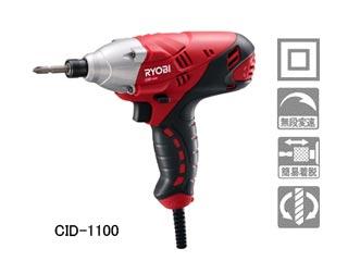 RYOBI/リョービ CID-1100 DIY用インパクトドライバ