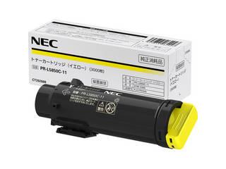 NEC トナーカートリッジ(イエロー) PR-L5850C-11