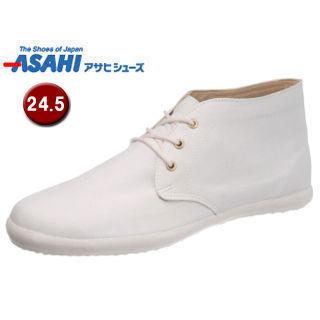 ASAHI/アサヒシューズ AX11204 アサヒウォークランド L034GT ゴアテックス スニーカー 【24.5cm・2E】 (ホワイト)