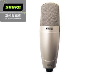 【nightsale】 SHURE/シュアー ♪【正規品】 コンデンサーマイクロフォン (シャンパンゴールド) KSM32/SL 【RPS160228】