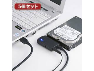 【納期にお時間がかかります】 サンワサプライ 【5個セット】 サンワサプライ SATA-USB3.0変換ケーブル USB-CVIDE3X5